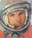 Гагарин - кубок по вейкбордингу